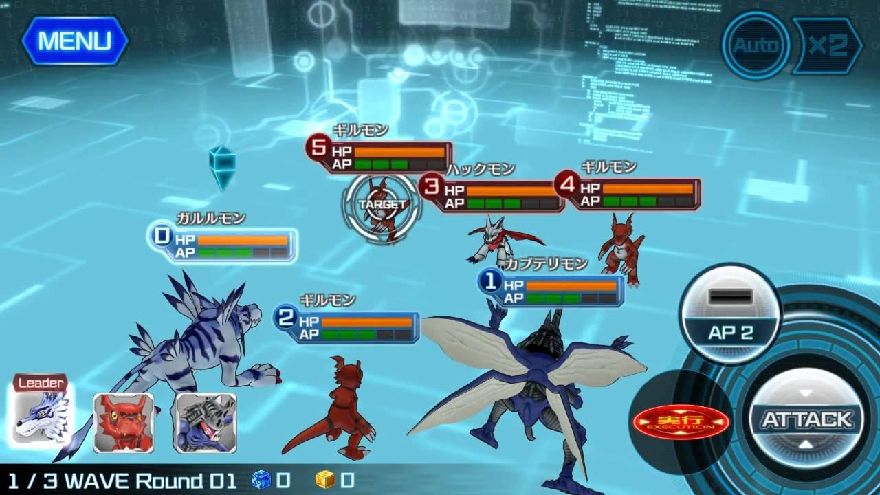 Digimon Links
