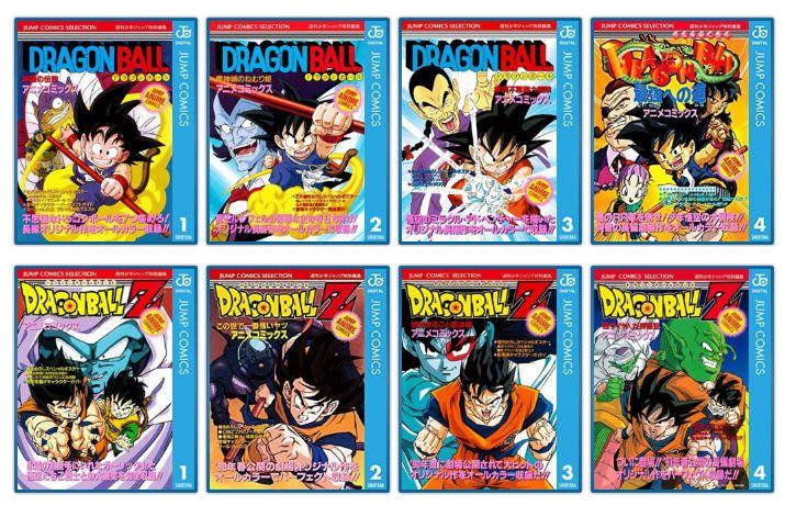 Dragon Ball Anime Comic