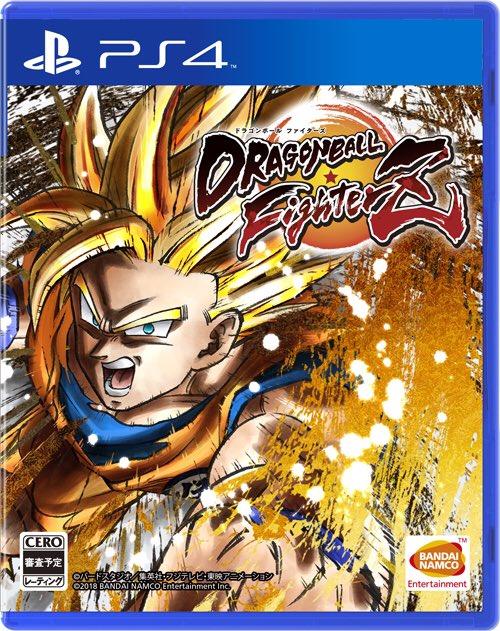 Portada oficial de Dragon Ball FighterZ para PS4