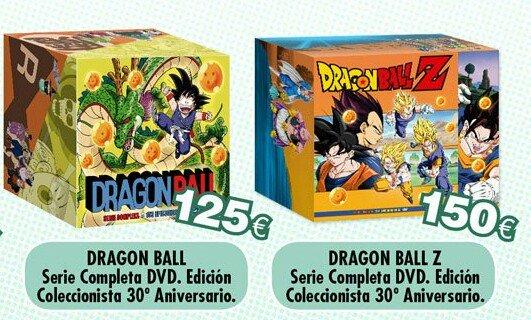 Dragon Ball Selecta Visión