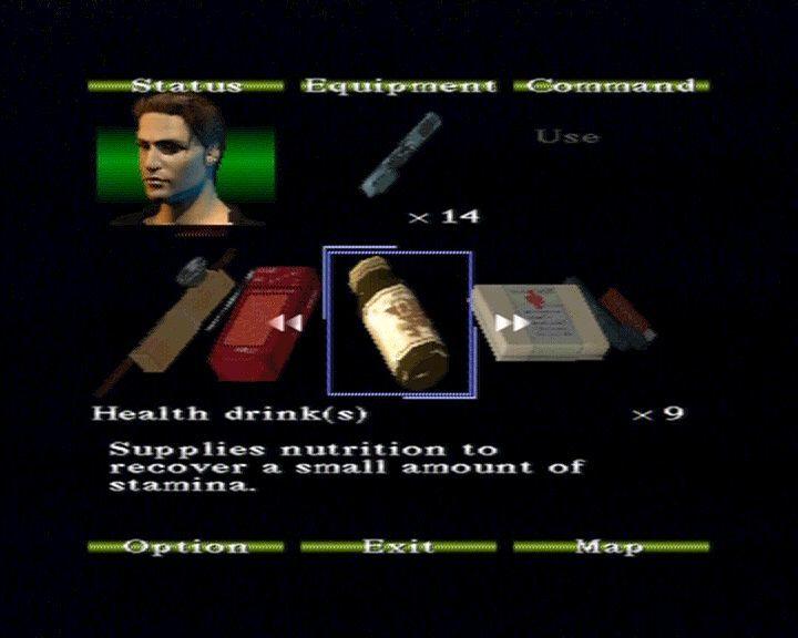 Silent Hill 1 inventario