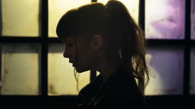 Erica para PS4