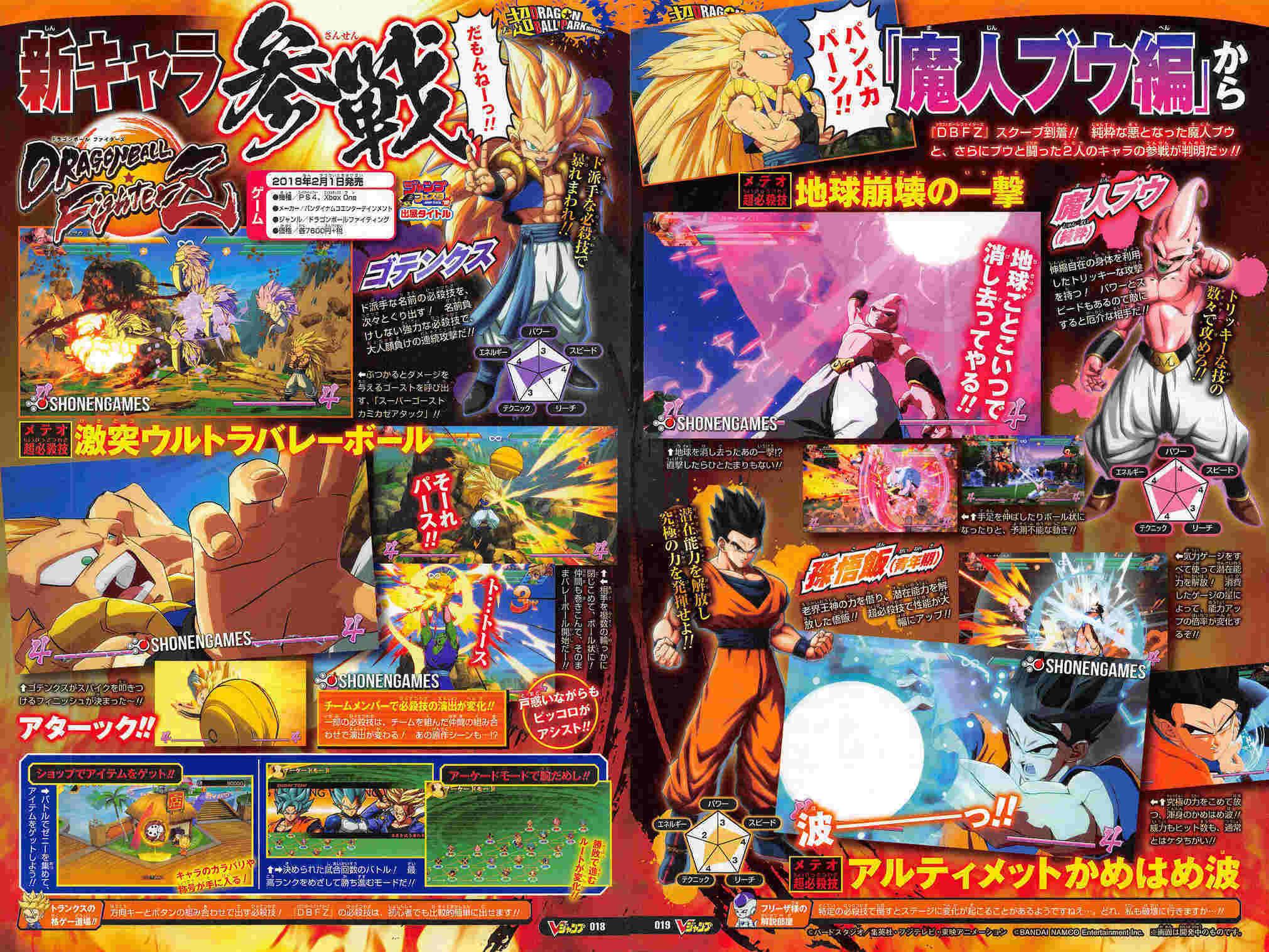 Gotenks, Kid Boo y Gohan en Dragon Ball FighterZ