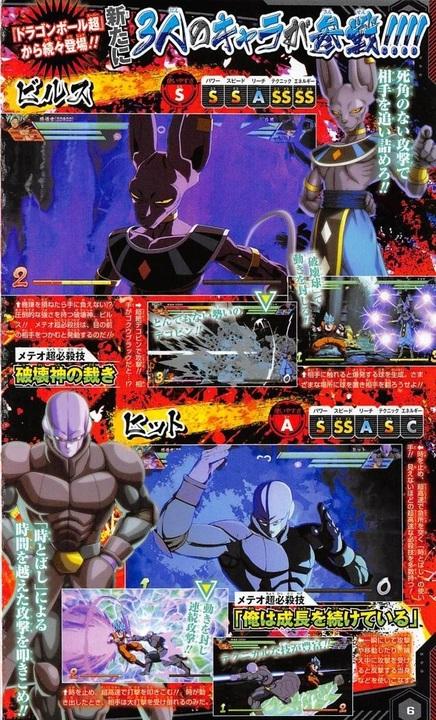 Beerus y Hit en Dragon Ball FighterZ