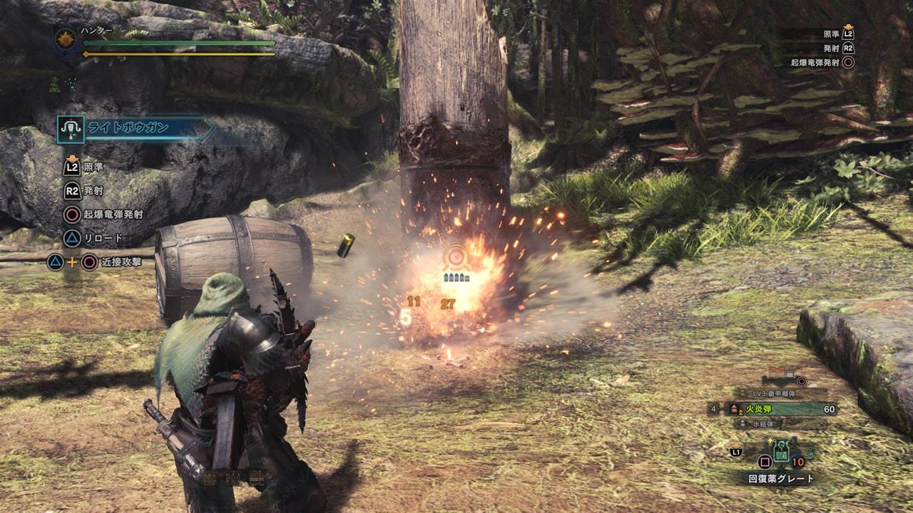 Imágenes de la beta de Monster Hunter World para PS4