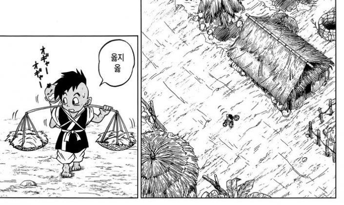 Dragon Ball Super Uub