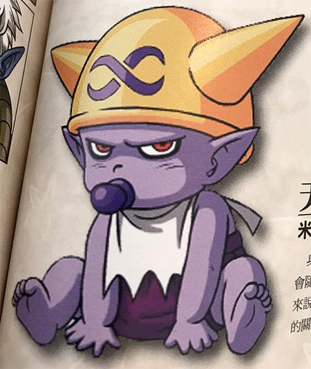 Dragon Ball Xenoverse 2 Fu