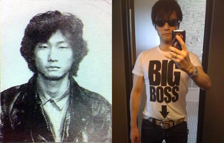 Kojima, antes y después