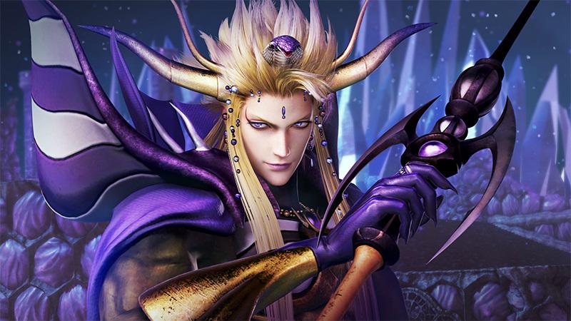 Dissidia Final Fantasy NT - El Emperador