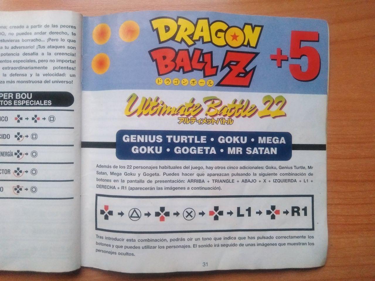 Dragon Ball 32 bits