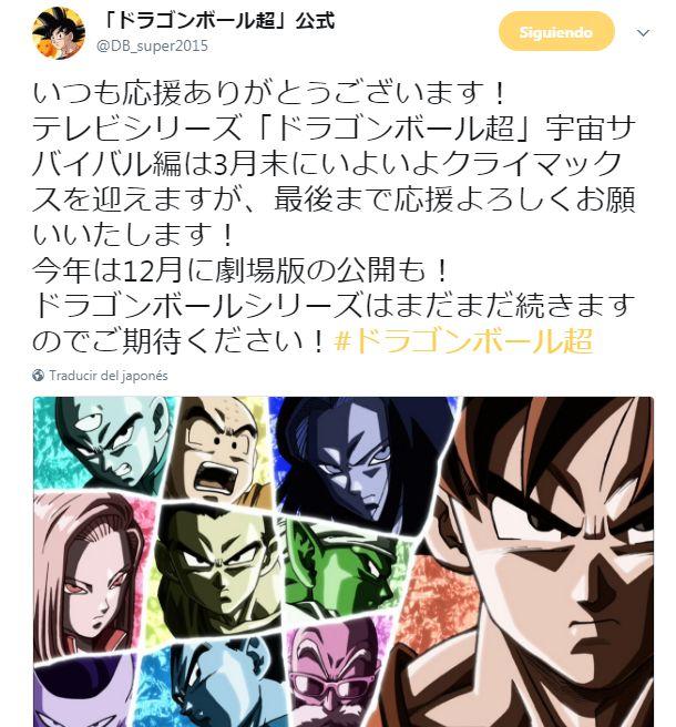 Dragon Ball continuará