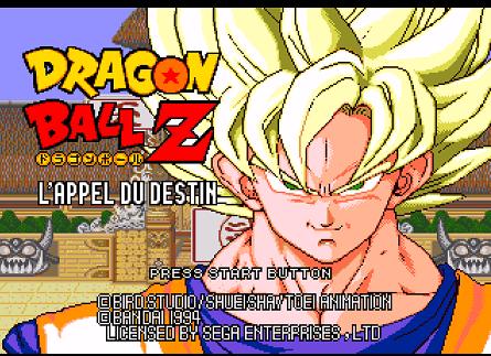 Dragon Ball MD