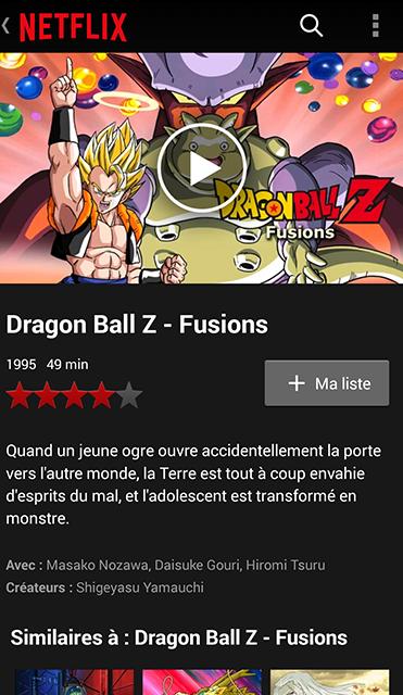 Netflix Dragonball