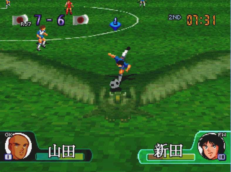 Captain Tsubasa J Get in the Tomorrow PlayStation