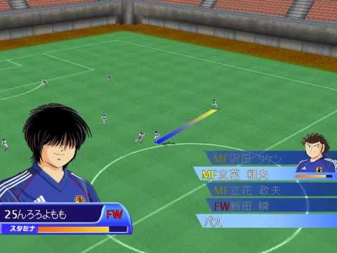 Captain Tsubasa GameCube