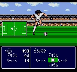 Captain Tsubasa Sega CD