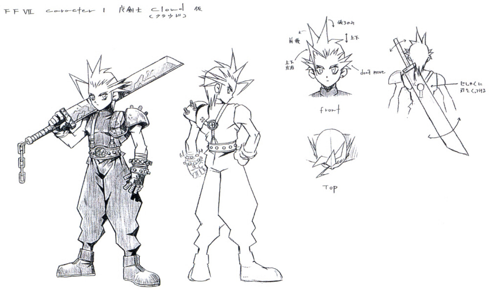 Diseños de Cloud Final Fantasy VII