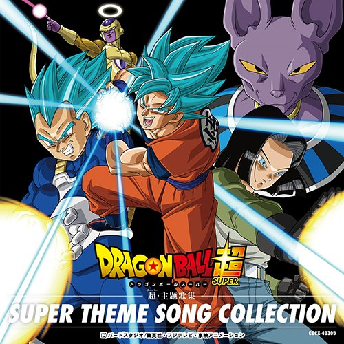 Dragon Ball Super Music