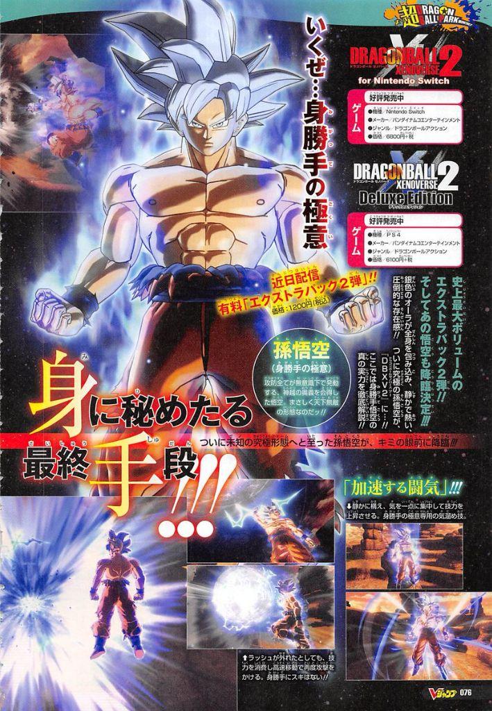 Dragon Ball Xenoverse 2 Ultra Instinto