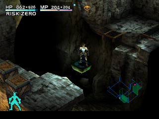 Vagrant Story PS1