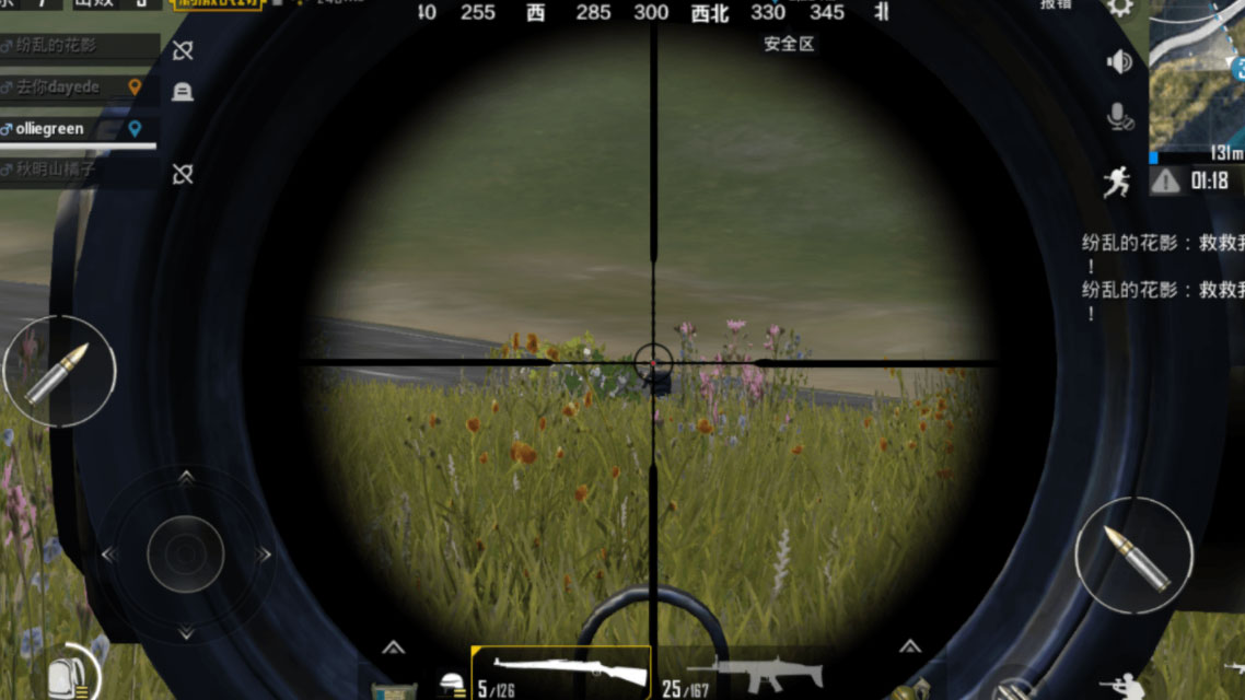 How To Improve In Pubg Mobile: How To Improve The Aim In PUBG Mobile On Android And
