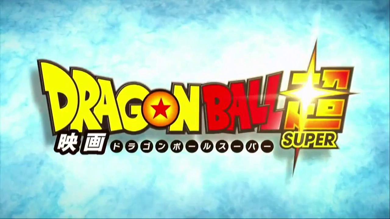 Dragon Ball Super Película