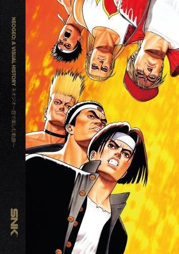 Neo Geo A Visual History
