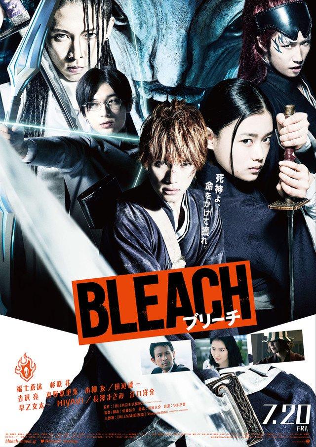 Bleach live action póster