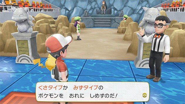 pokémon lets Go Nintedo Switch gimnasios
