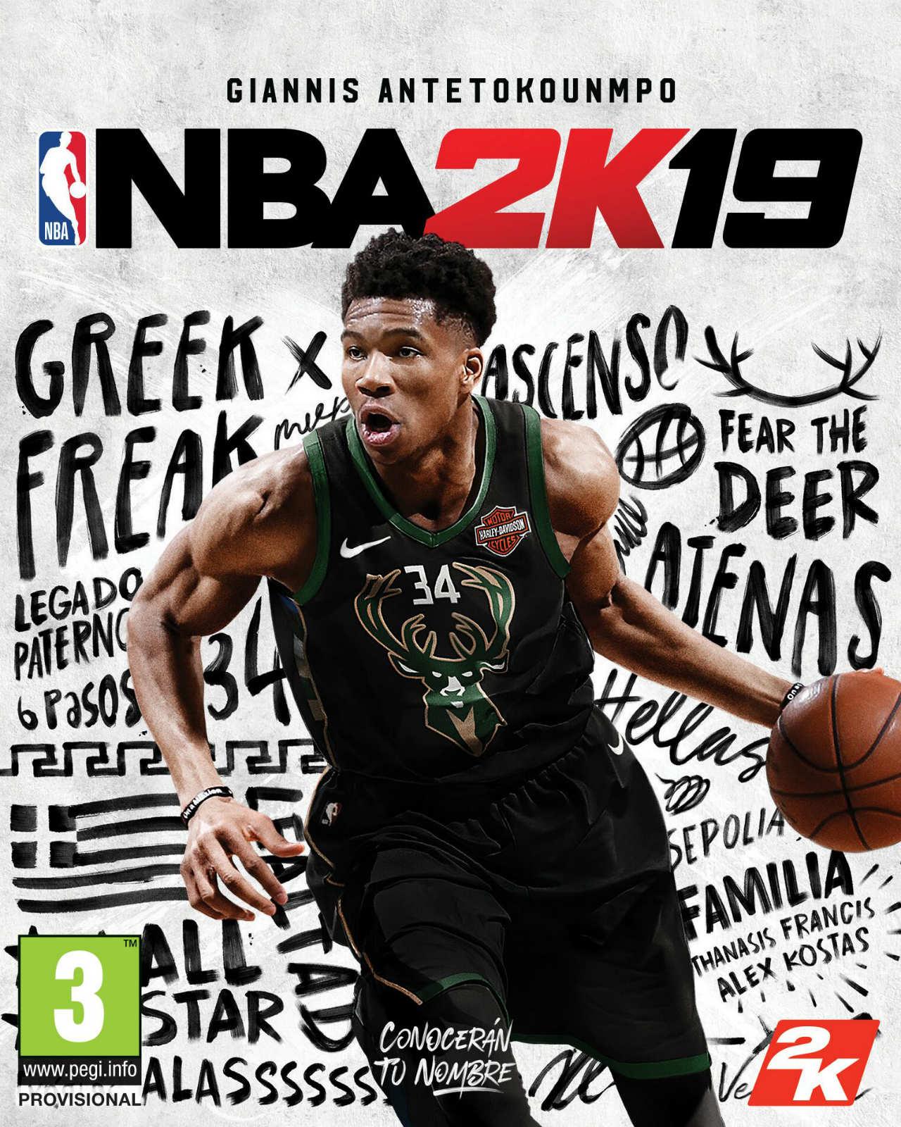 Giannis Antetokounmpo protagonizará la portada de NBA 2K19