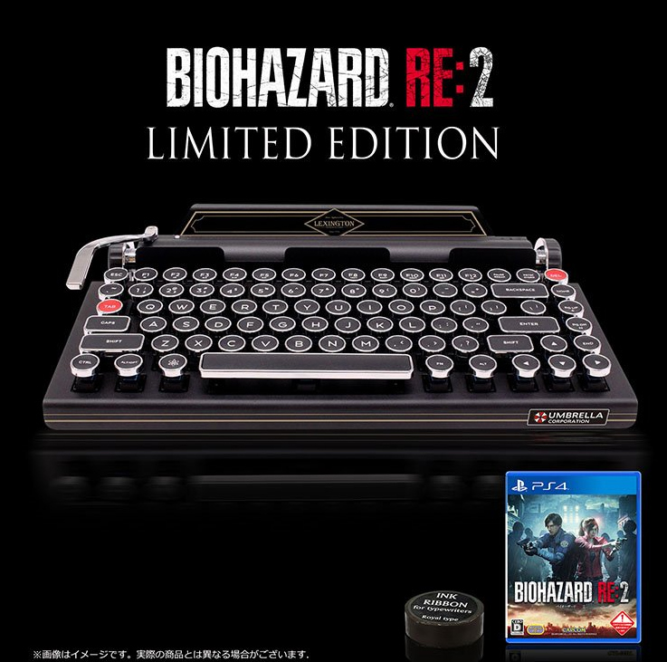 limited edition re 2,