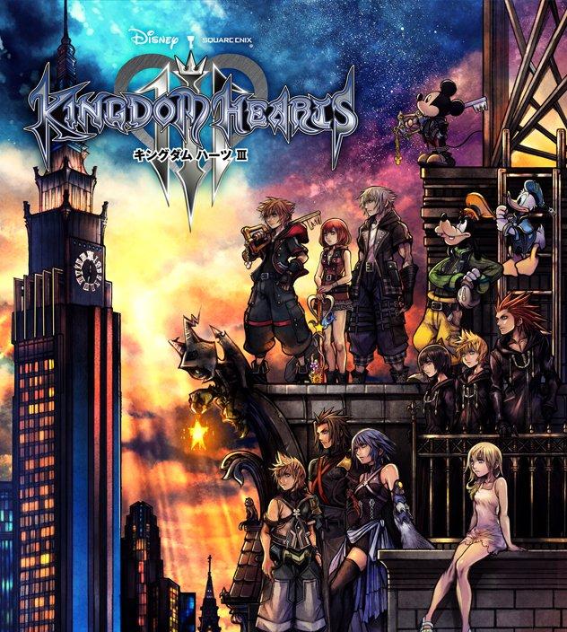 Se revela el arte de la caja de Kingdom Hearts 3