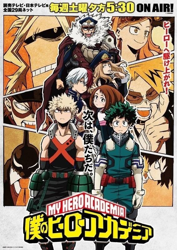 My Hero Academia anuncio de la temporada 4