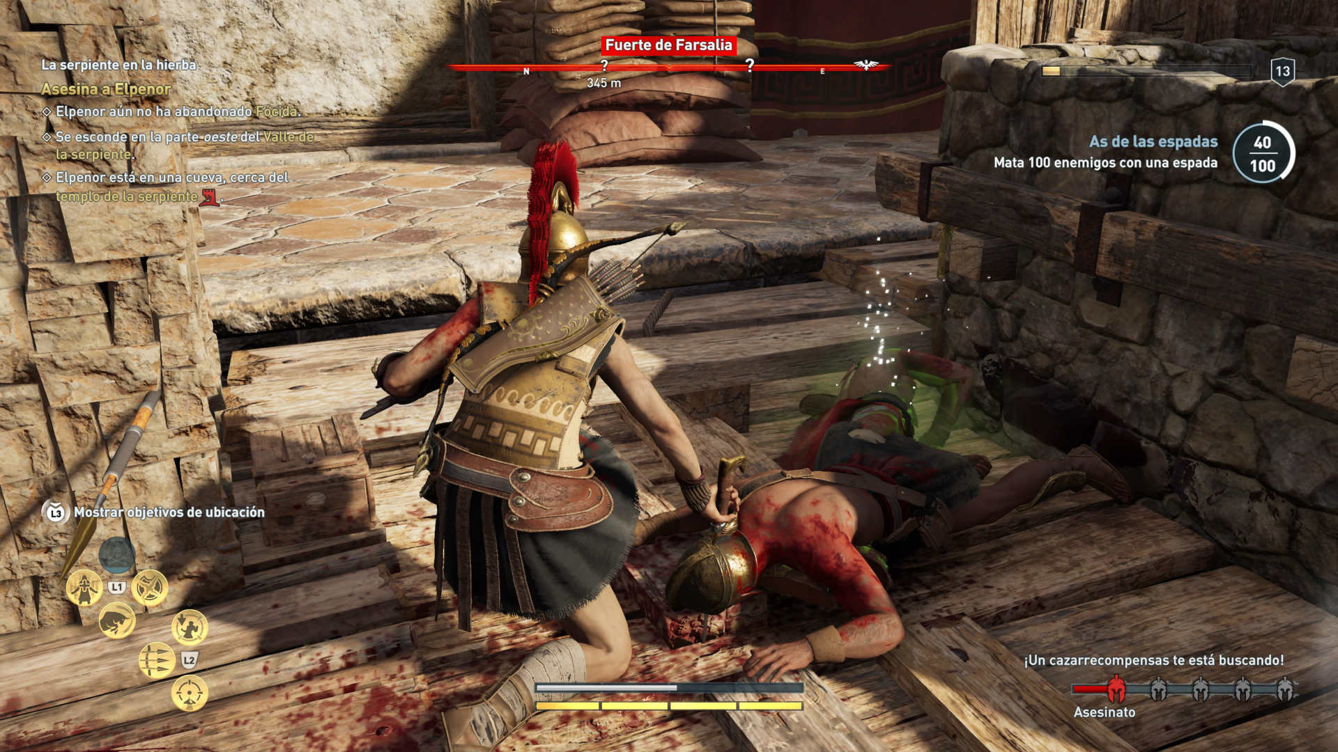 Assassins Creed Odyssey análisis