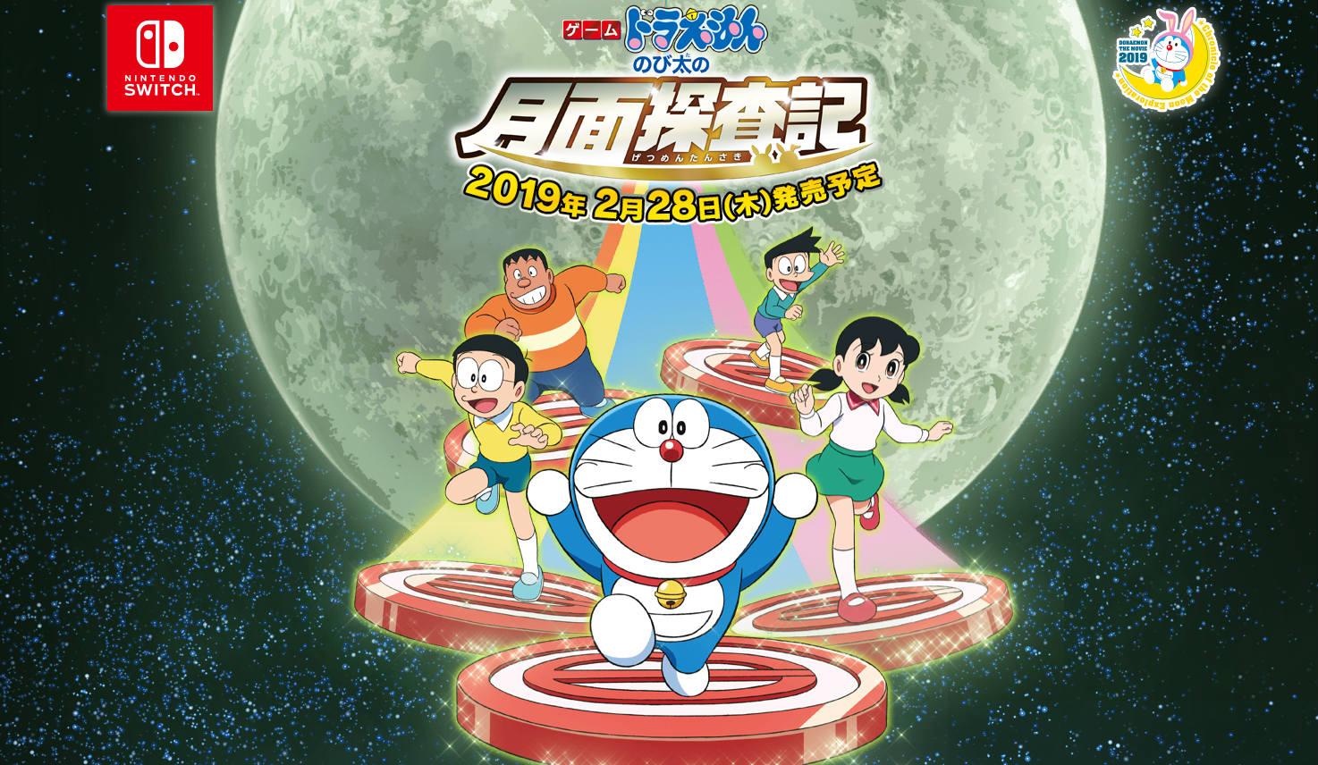 Anunciado Nuevo Juego De Doraemon Para Nintendo Switch