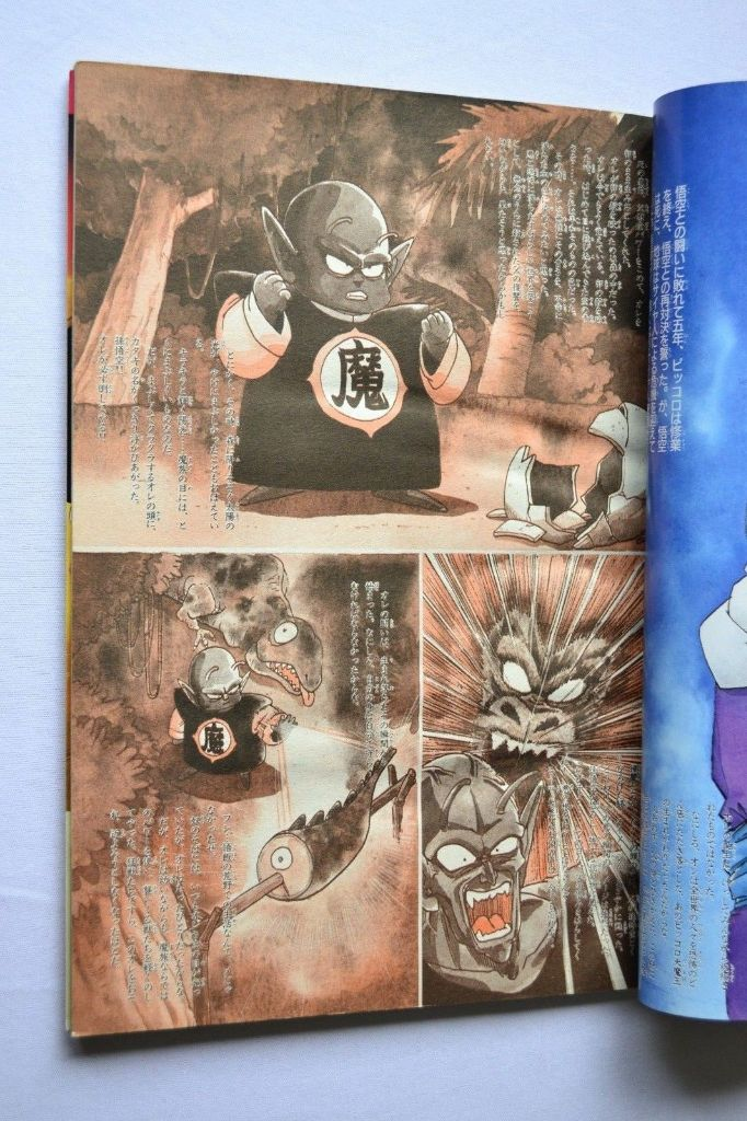 Dragon Ball Z - Las historias perdidas
