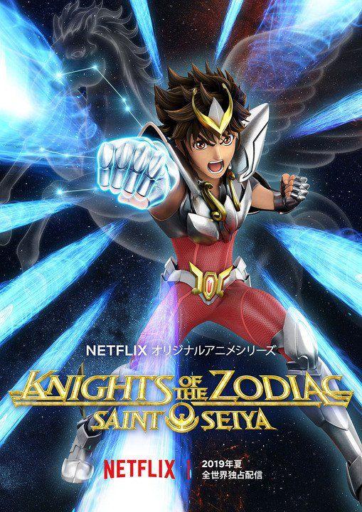 Poster Saint Seiya Netflix