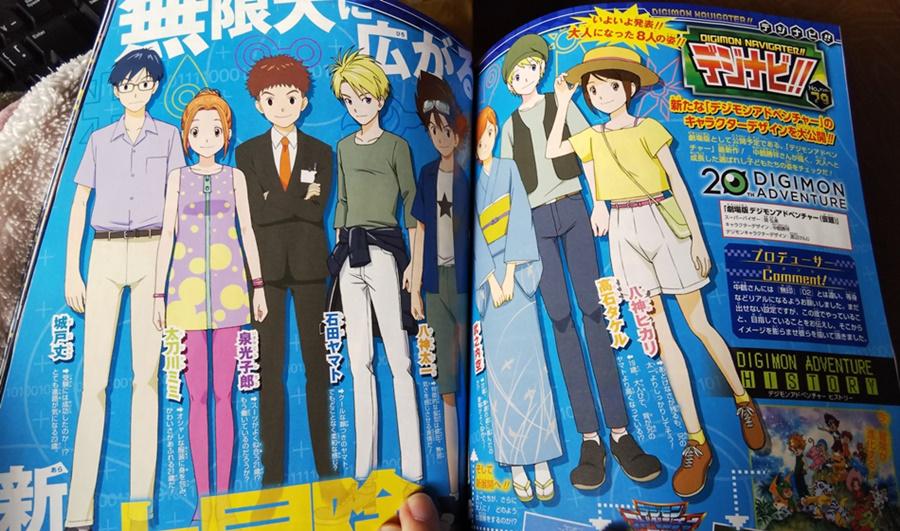 Protagonistas de la nueva película Digimon Adventure