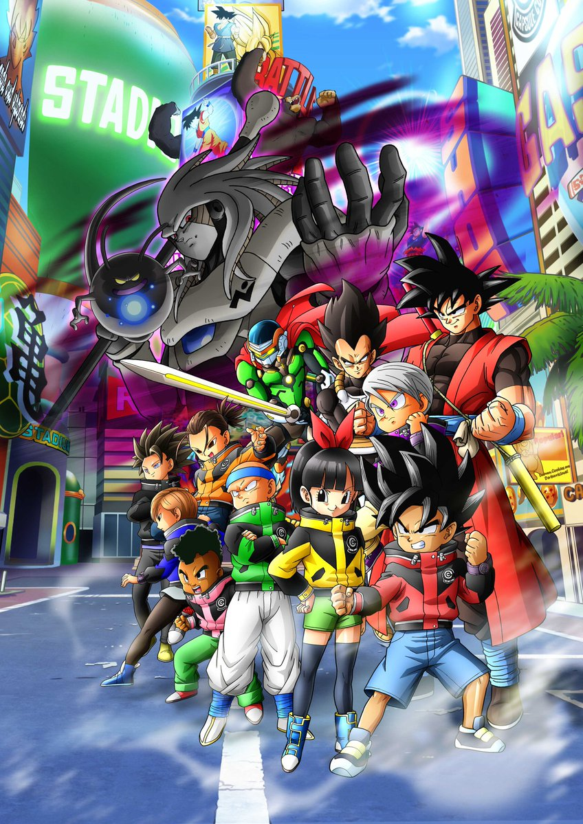 Sealas - Super Dragon Ball Heroes World Mission