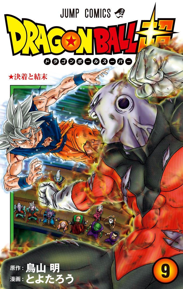 Dragon Ball Super Tomo 9