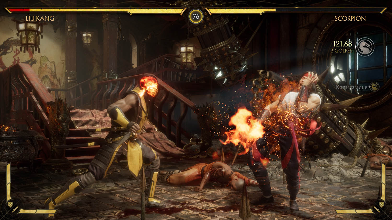 Mortal Kombat 11 - combates