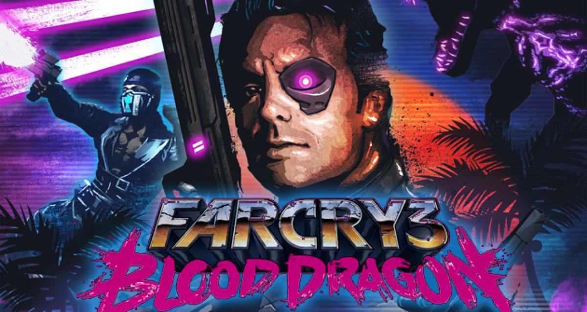 Analisis De Far Cry 3 Blood Dragon Hobbyconsolas Juegos