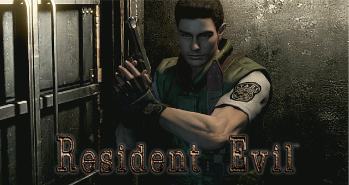 Análisis de Resident Evil HD Remaster - HobbyConsolas Juegos