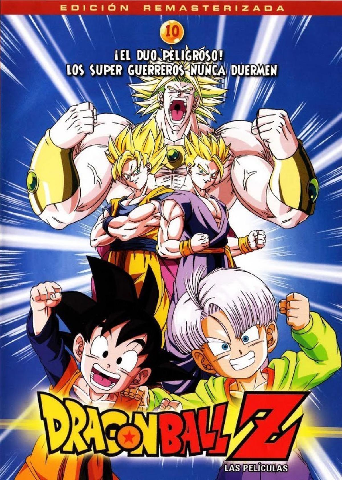 Dragon Ball Z El Regreso De Broly 1994 Críticas Noticias Novedades Y Opiniones Películas En Hobbyconsolas