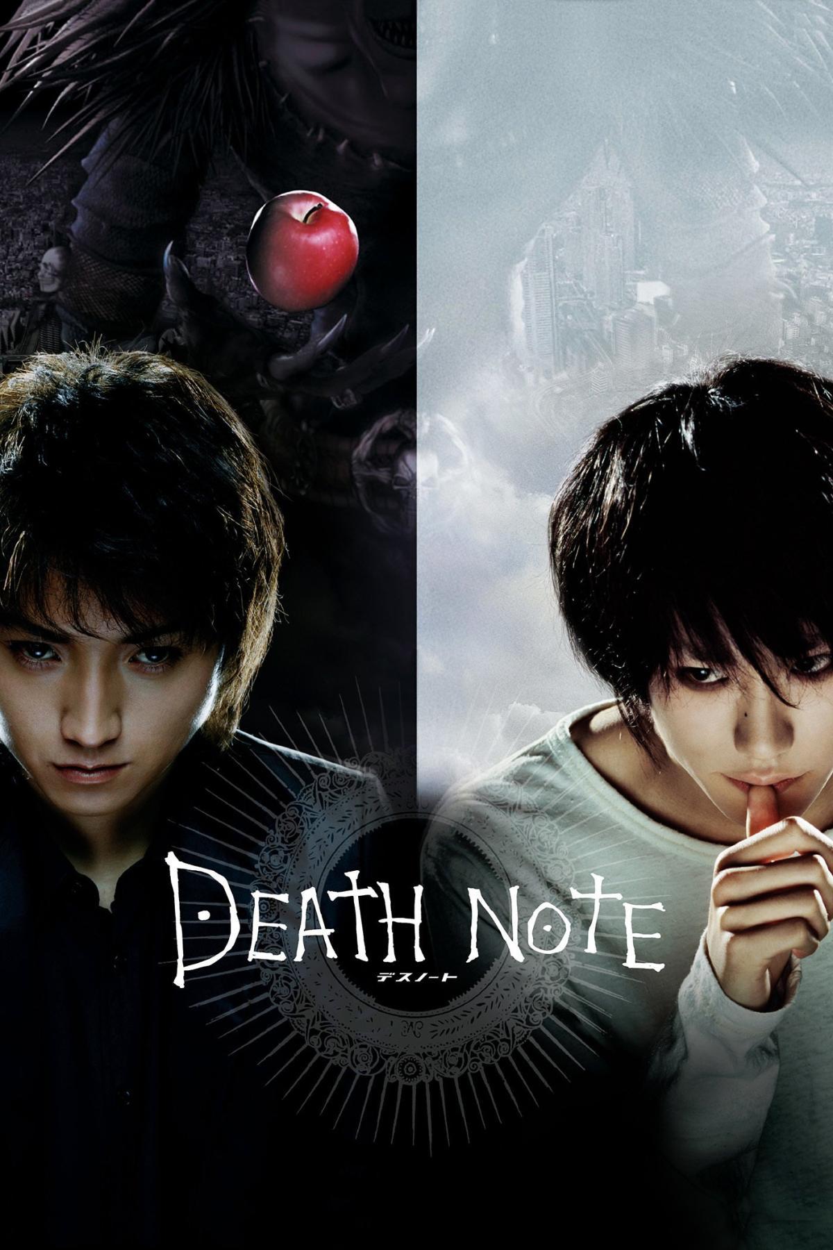 Death Note La Pelicula 2006 Criticas Noticias Novedades Y Opiniones Peliculas En Hobbyconsolas