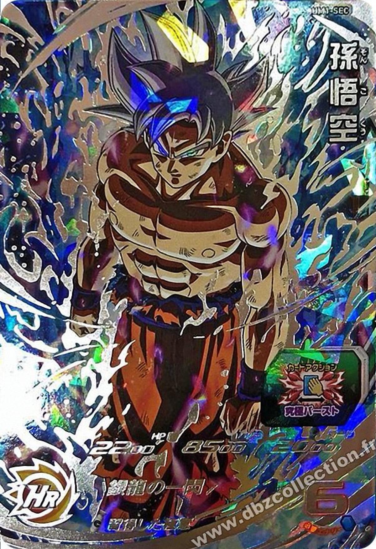 Dragon Ball Heroes Todo Lo Que Debes Saber Del Nuevo Anime