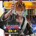 Jump Force Ichigo Bleach
