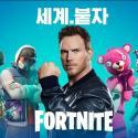 Chris Pratt y Fortnite