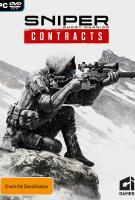 caratula sniper ghost warrior contracts