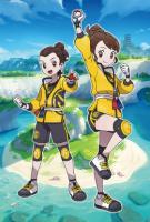 Pokémon Espada Escudo La isla de la armadura carátula